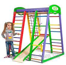 Домашній, дитячий, дерев'яна яний спортивний комплекс Koloryk Mini