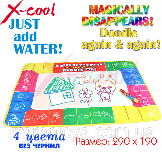 развивающий цветной водный коврик