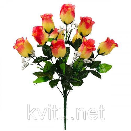 Искусственные цветы букет бутоны роз с кашкой, 52см