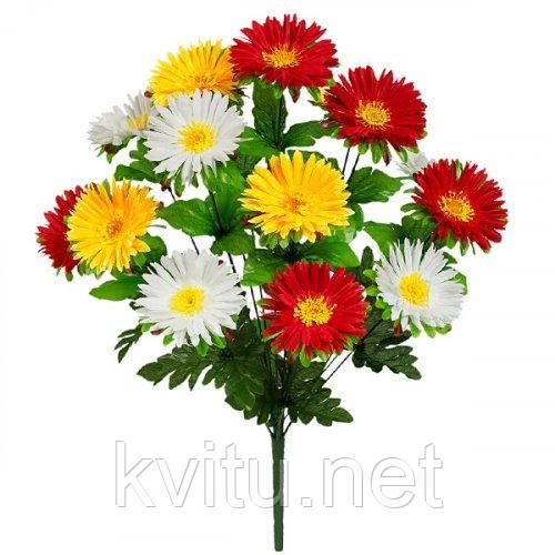 Искусственные цветы букет астры трехцветные, 52см