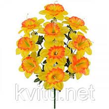 Искусственные цветы букет нарцисс гигант, 60см