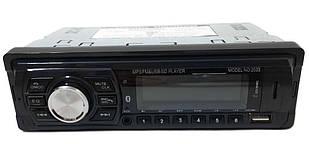 Автомагнітола MP3 7388C 7581 з RGB-підсвічуванням і Bluetooth
