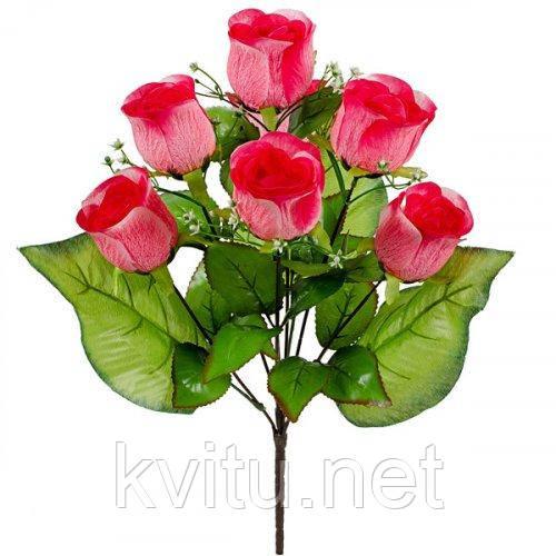Искусственные цветы букет бутон роз гигант, 51см