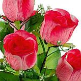 Искусственные цветы букет бутон роз гигант, 51см, фото 2