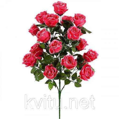 Искусственные цветы букет розы, 79см