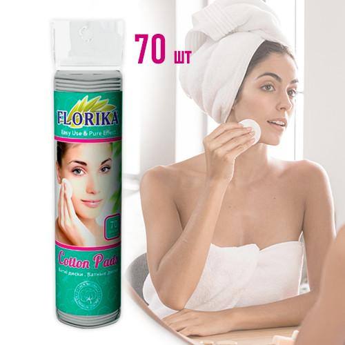 """Диски ватні косметичні круглі бавовняні 70 шт """"FLORIKA"""" / ватні диски для зняття макіяжу"""