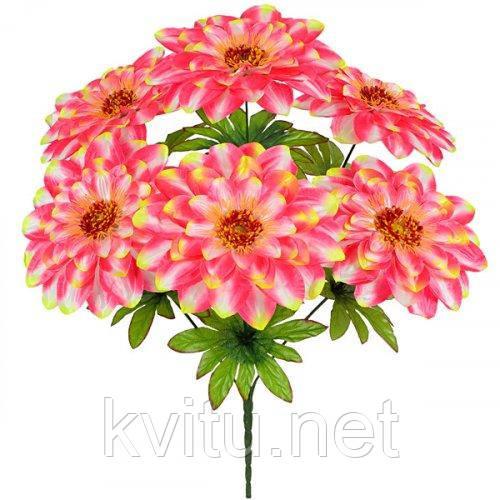 Искусственные цветы букет георгины атласный Нео-Мах , 55см