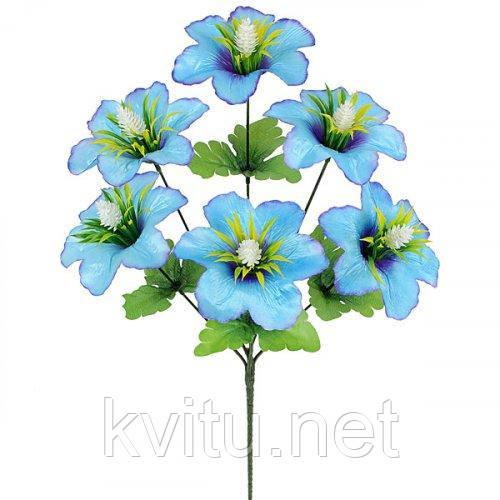 Искусственные цветы букет колокольчик атласный с кукурузкой , 48см