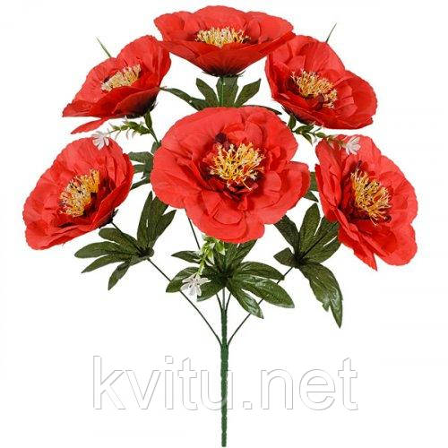 Искусственные цветы букет крупные пионы,  55см