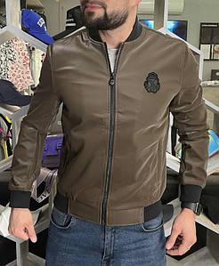 Чоловіча куртка весна 2021. Кольори: коричневий. Розміри: 48-58. Брендовий люкс фурнітура.