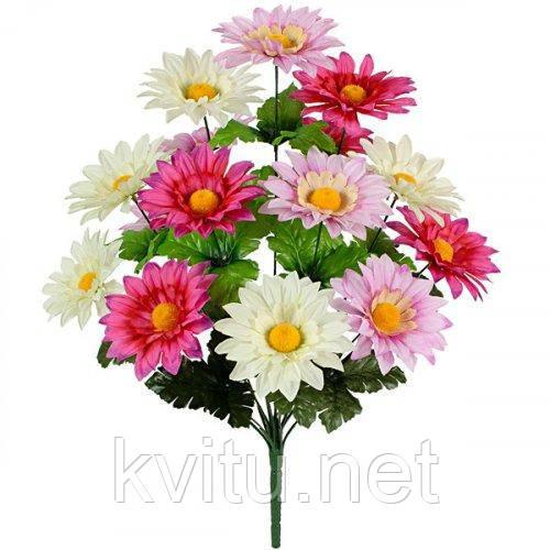 Искусственные цветы букет ромашки трехцветные, 51см