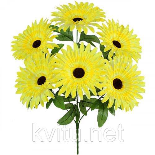 Искусственные цветы букет герберы Макси, 57см