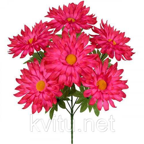 Искусственные цветы букет хризантем Корона, 56см