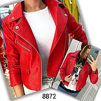 """Куртка-косуха жіноча еко шкіра на блискавці, розмір S-XL """"JeansStyle"""" купити недорого від прямого постачальника"""
