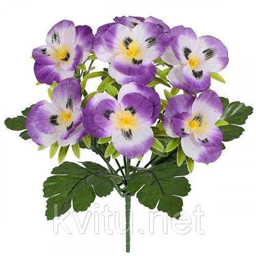 Искусственные цветы букет Анютины глазки, 29см