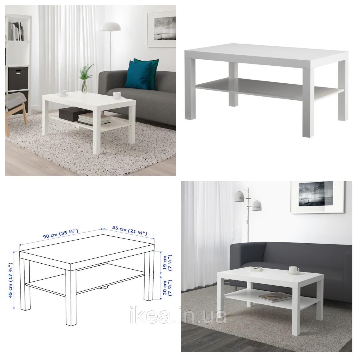 Журнальный столик IKEA LACK 90x55 см белый ИКЕА ЛАКК прямоугольный кофейный стол