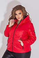 Куртка-ветровка БАТАЛ арт. 1008, цвет красный