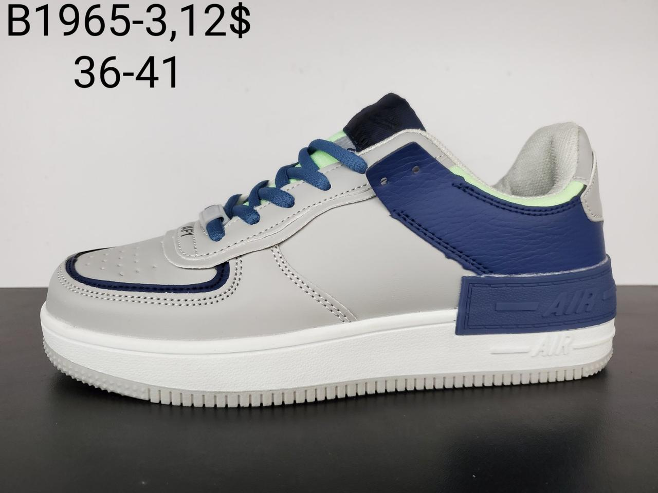 Підліткові кросівки Ditof оптом (36-41)