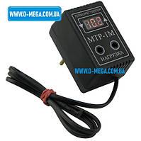 Терморегулятор цифровой МТР-1м в розетку (-30...+124), фото 1