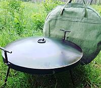 Сковорода с крышкой и чехлом из диска БОРОНЫ диаметром 40 см туристическая