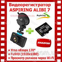 Автомобильный видеорегистратор ASPIRING ALIBI 7 WIFI MAGNET магнитное крепление + просмотр на телефоне
