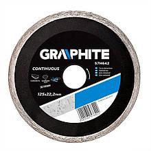 Диск алмазный, 125 х 22.2 мм, сплошной GRAPHITE 57H642