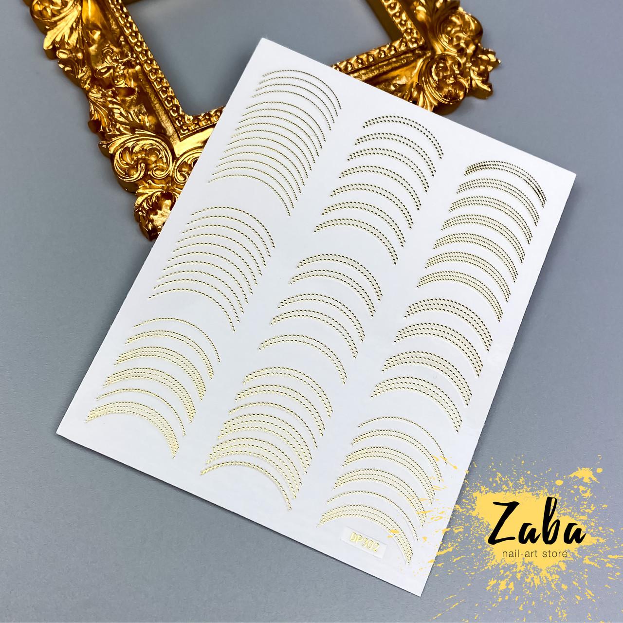 3D Ленты гибкие наклейки лунки микс из точек золото