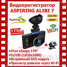 Автомобильный видеорегистратор ASPIRING EXPERT 5 DUAL, WI-FI, GPS,  магнитное крепление + просмотр на телефоне