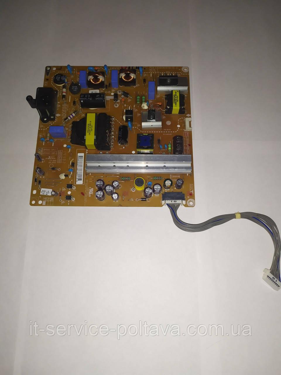 Блок живлення (Power BOARD) EAX65423701(2.1), LGP3942-14PL1 для телевізора LG