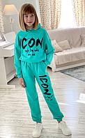 """Спортивний костюм підлітковий ICON на дівчинку 134-158 см (4 цв) """"LiMA Sport"""" недорого від прямого постачальника"""