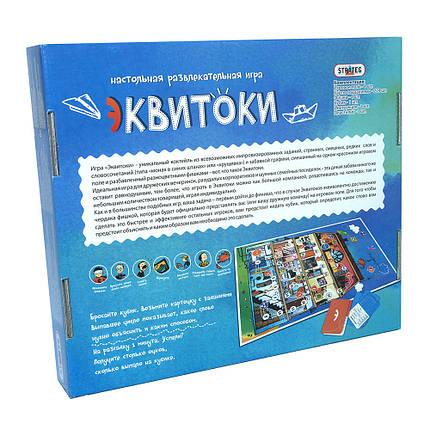 Настільна гра Эквитоки 224 картки, фото 2