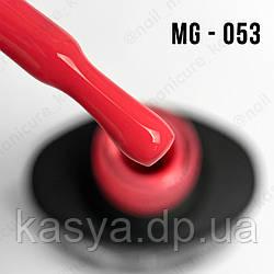 Гель-лак MG №053 (Sunset Pink), 8 мл