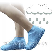 Бахилы силиконовые на обувь от воды и грязи (S, M, L)