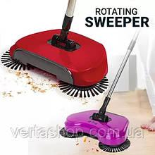 Механічна щітка-віник, швабра для прибирання підлоги Sweep drag all in one