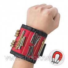 Магнітний браслет будівельний з вбудованими магнітами Magnetic Wristband