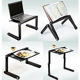 Столик для ноутбука Laptop table T8 с охлаждающим кулером, фото 3