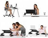 Столик для ноутбука Laptop table T8 с охлаждающим кулером, фото 4