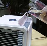РОЗПРОДАЖ!!! Міні кондиціонер ARCTIC AIR, Портативний охолоджувач повітря, фото 3