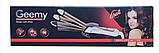 Професійний мультистайлер (плойка для завивки гофре) для волосся 4 в 1 gemei gm 2962, фото 6