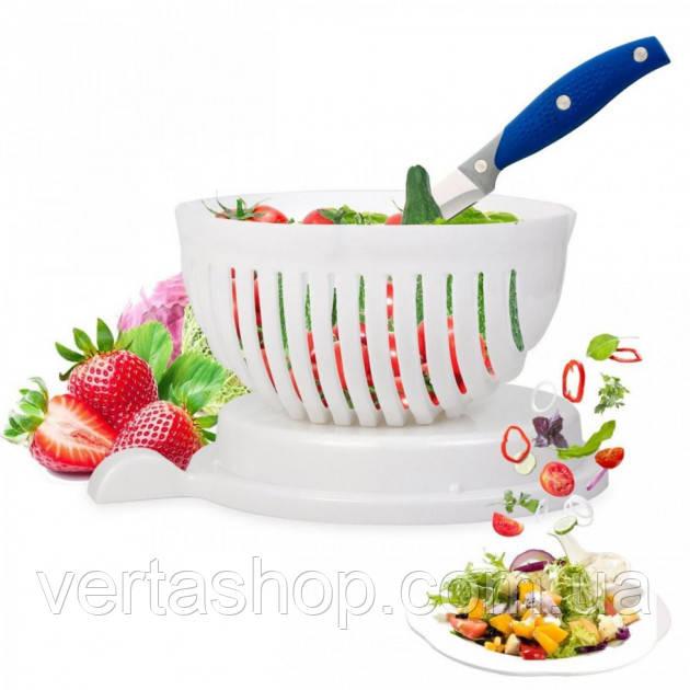 Салатница - овощерезка 2 в 1 Salad Cutter Bowl AG чаша для нарезки овощей и салатов