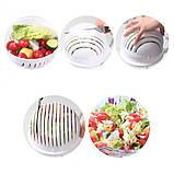 Салатница - овощерезка 2 в 1 Salad Cutter Bowl AG чаша для нарезки овощей и салатов, фото 6