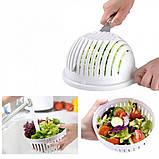 Салатница - овощерезка 2 в 1 Salad Cutter Bowl AG чаша для нарезки овощей и салатов, фото 7