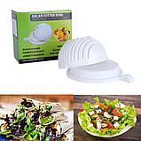 Салатница - овощерезка 2 в 1 Salad Cutter Bowl AG чаша для нарезки овощей и салатов, фото 8