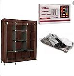 Складной тканевый шкаф 88130 коричневый| Каркасный складной шкаф на 3 секции, фото 2