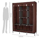 Складной тканевый шкаф 88130 коричневый| Каркасный складной шкаф на 3 секции, фото 3