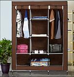 Складной тканевый шкаф 88130 коричневый| Каркасный складной шкаф на 3 секции, фото 6