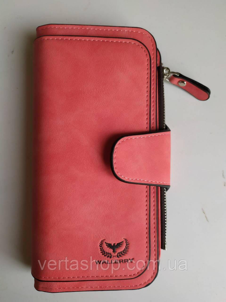 Кошелек 2345 Красный Wallerry