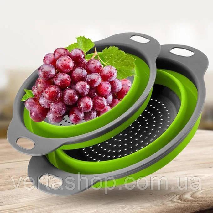 Друшлаг силіконовий складаний великий + маленький Collapsible filter baskets