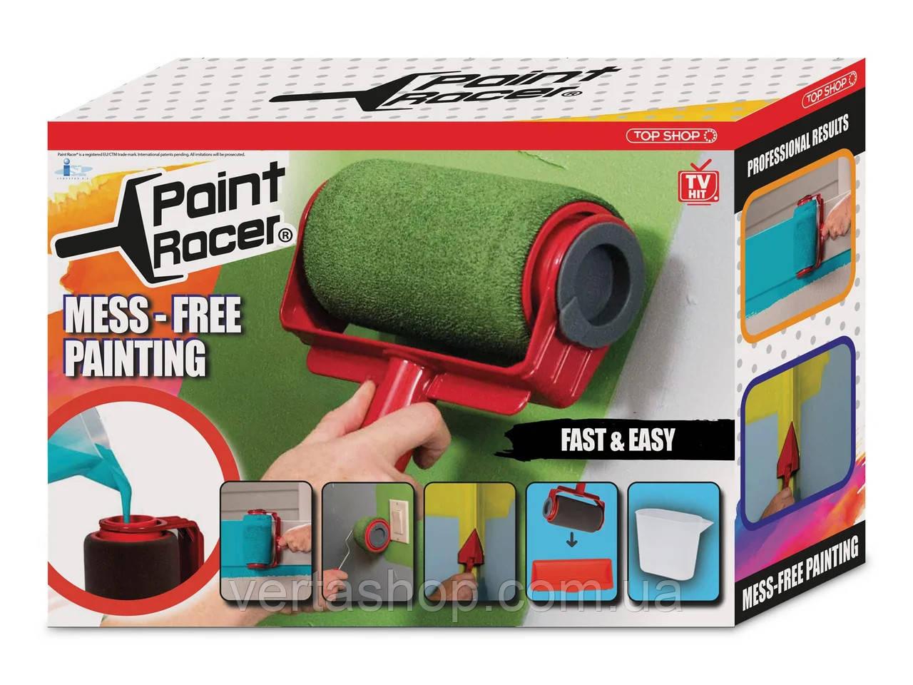 Набір для фарбування 2в1 Paint PRO Racer