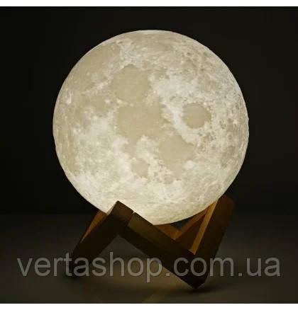 Світильник нічник 3D куля Місяць Moon Lamp